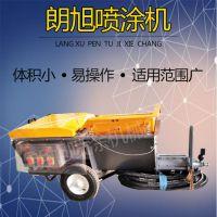 上海厂家直销全自动砂浆喷涂机自动喷砂