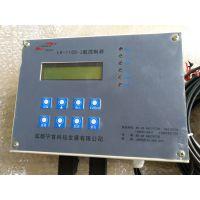 LINKOLN 林肯控制盒 LK-1105-2 型控制器