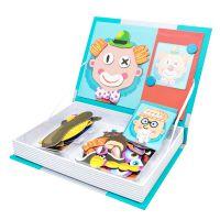 儿童磁力书拼图玩具 百变磁力书DIY立体拼拼乐 换装吸磁益智玩具