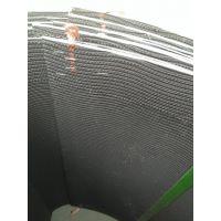 聚氨酯夹克管保温防腐管道接口专用优质电热熔套 热缩带 接口皮子