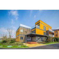 全新定制住人房屋 改装钢结构别墅 阳光玻璃房 钢集集装箱 固定式集装箱名宿酒店 设计施工安装
