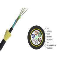 ADSS光缆24芯ADSS光缆ADSS光缆专业厂家直销供应