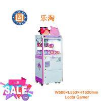广东中山 泰乐游乐儿童电玩嘉年华抓娃娃机礼品机小型精品室内台湾芯片乐淘娃娃机(DW-10)