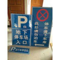 保定路标指示牌大全新闻交通标识