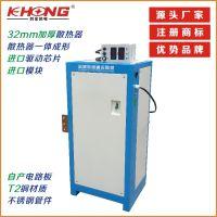 科宏机电4000安12V高频开关直流电源