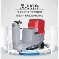 淮安小型电瓶驾驶洗地机NT5|全自动工厂车库驾驶式洗地车