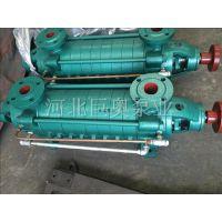 离心泵巨奥泵业厂内直发 离心泵一台也是出厂价 大量批发泵