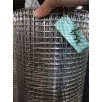 304钢丝网厂 专业生产高品质不锈钢筛网