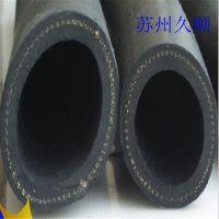 耐油防冻耐磨损空调管