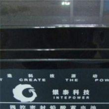 武汉银泰蓄电池6GFM-80厂家机房电源备用蓄电池