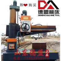 多头钻 立式钻铣床 3032摇臂钻床 动力头 台钻 多轴器 自动钻孔机