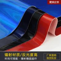 137mm/码超纤材料做的1.0mm超纤鞋面质量好吗?