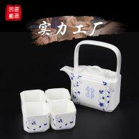 星级酒店陶瓷用品青花瓷餐具套装 家庭茶壶套装情侣茶壶定制LOGO
