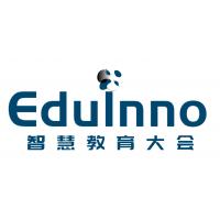 EduInno智慧教育大会2018