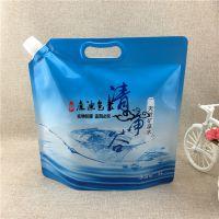 厂家直销自立手提吸嘴袋 二锅头白酒纯净水33MM大口径立体复合袋