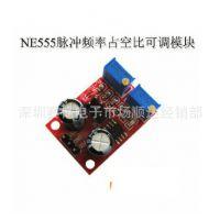 NE555脉冲频率占空比可调模块方波矩形波信号发生器 步进电机驱动
