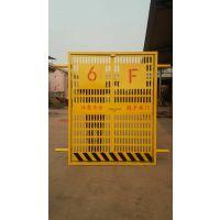 基坑护栏批发 现货基坑围栏 电梯井口防护门【推荐】