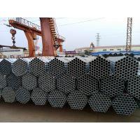 北京利达钢管 镀锌管件批发 消防沟槽管件
