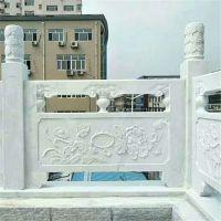 福建惠安石雕汉白玉栏杆阳台楼道拱桥防护栏浮雕栏板定制