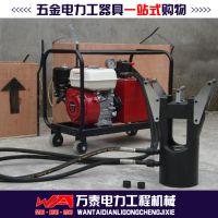 万泰工程机械 分体式液压压接机60T 100T 125T 200T压接机 YJQ-600型号齐全