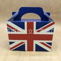 定制纸盒 包装彩盒白卡纸盒 铁塔蛋糕月饼盒零食 打包盒子印刷