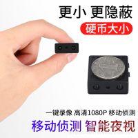 新品X10手环高清家用夜视录像机DV 户外小型直录数码摄像机