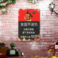 公寓复古地图挂画工业风墙面装饰画电表箱遮挡咖啡馆饭店餐厅酒吧