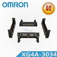 XG4A-3034 扁平电缆连接器 欧姆龙/OMRON原装正品 千洲
