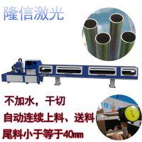 隆信三维激光切管机 中国激光切割机 不锈钢切圆管切割机高精度自动送料