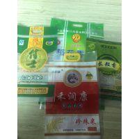 三边封袋 真空袋 真空铝箔袋订制规格8丝10*15 国家食品安全标准产品 产品直销 广东省