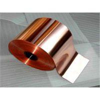 环保T2紫铜带 紫铜卷价格 材质保证