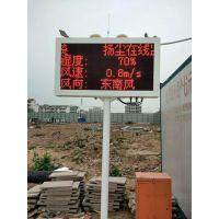 迈极湖北工地扬尘环境监测设备MO485