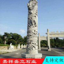 厂家供应青石华表柱  石雕盘龙柱 大理文化柱  广场文化石头柱子