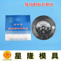 东莞0.18mm钼丝 株洲钻石钼丝批发商浅析钼丝事故问题