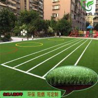 人造仿真草坪幼儿园户外地毯人工草皮塑料假草垫子绿色地毯垫