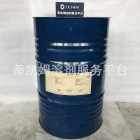 DOWANOL TPM 三丙二醇甲醚