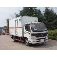 福田4.2米ZZT5041XDG-5型3.8L毒性和感染性物品厢式运输车厂家报价