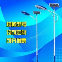 乡村5米太阳能路灯新农村30瓦led太阳能锂电小区广场照明厂家