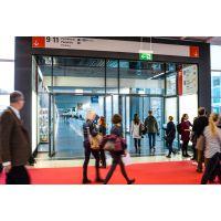 2020欧洲德国春消展法兰克福国际著名消费品家庭用品展