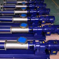 西派克BN35-6L污泥螺杆泵 BN系列加药螺杆泵
