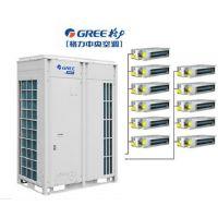 北京格力商用中央空调 型号系列销售安装 GMV-900WM/B