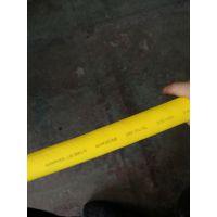 标柔特种电缆 电动铲运机电缆 BRMC/TPU 3*35+1*16