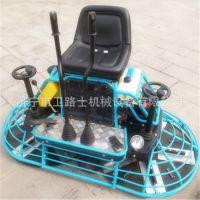 直销驾驶式抹光机 地坪工程专用驾驶式抹光机