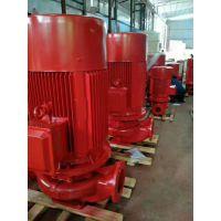国标不锈钢消防泵生产厂家XBD3/35G-L消防供水设备XBD4/35G-L喷淋设计规范新标