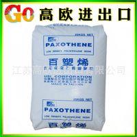 LDPE/台湾聚合/NA248 百塑烯 高流动 溶脂48 注塑级LDP原料颗粒