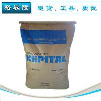 POM/韩国工程塑料/F20-03 NAT 价格便宜 现货 耐磨 耐高温 注塑
