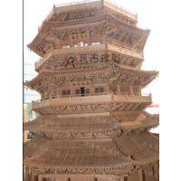 北京中式仿古建筑设计制作哪家凡古模型