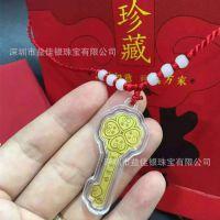 纯金0.1克钥匙 六一儿童节可以佩戴小金条 送包装盒红绳子CJ18