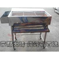 厂家直销带耐火砖不锈钢烤炉 烧烤店专用烧烤炉 大号商用木炭烤炉
