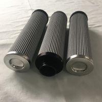 SFX-240*30 磨煤机油站配套 黎明过滤器滤芯